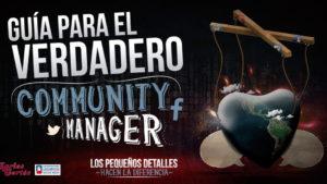 Guía para el verdadero community manager